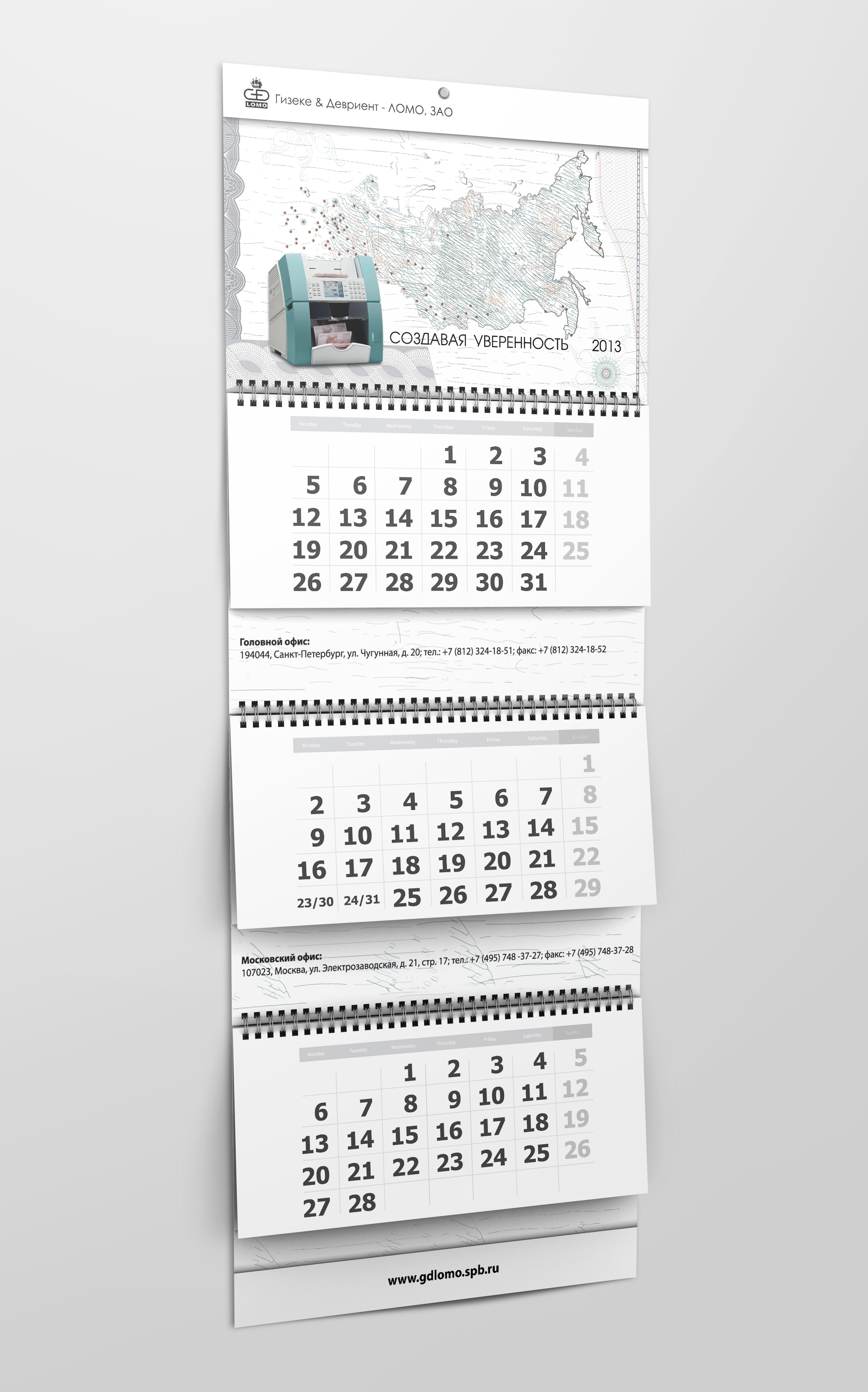 wall_calendar_mock_up_1
